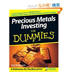 Precious Metals Investing For Dummies (For Dummies (Business & Personal Finance))