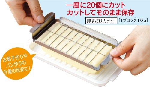 ステンレスバターカッター&ケース(バターナイフ付) BTG2DX