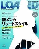LOADED Vol.15(cover&グラビア・長瀬智也) (メディアボーイMOOK)