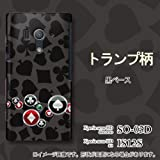 Xperia acro HD SO-03D/IS12S対応 携帯ケース【347トランプ柄】