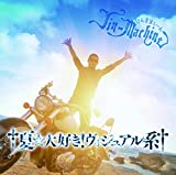 SUMMER BEAT♪Jin-Machine