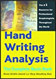 img - for Hand Writing Analysis: The Complete Basic Book book / textbook / text book