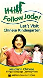 Follow Jade! Learn Chinese: Let's Visit Chinese Kindergarten [VHS]