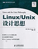 img - for LinuxUnix design ideas book / textbook / text book