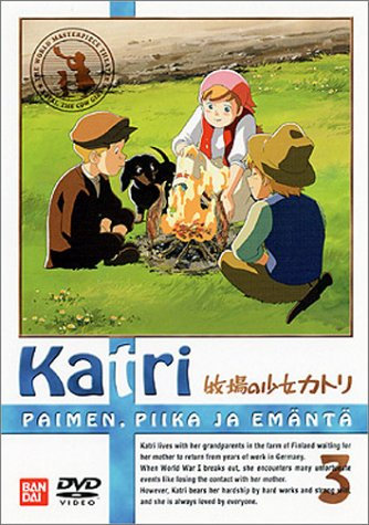 牧場の少女カトリ(3) [DVD]