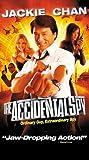 The Accidental Spy [VHS]