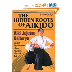 �p���� �哌�����C�_�p - The Hidden Roots of Aikido: AikiJujutsu Daitoryu