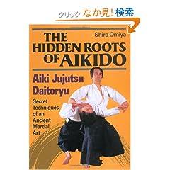 �p���� �哌�����C�_�p - The Hidden Roots of Aikido: AikiJujutsu Daitoryu