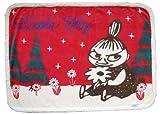 Moominvalley リトルミイ ファンタジー シープボア付マイクロファイバーひざ掛け 350310