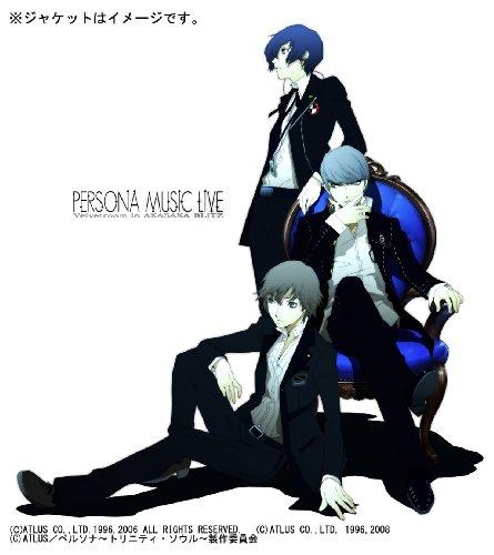 PERSONA MUSIC LIVE-VELVETROOM IN AKASAKA BLITZ- [DVD]