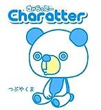 Charatter (きゃらったー)
