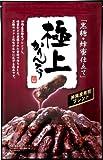 山脇製菓 極上黒糖かりんとう 140g×12袋