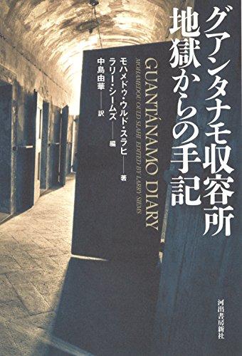 「11月の今月読む本」その2 2015年No.1 ノンフィクション登場!
