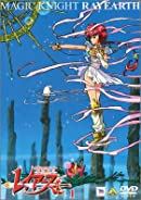 魔法騎士レイアース 第6話の画像