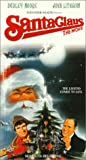 Santa Claus: The Movie VHS Tape