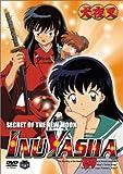 echange, troc Inu Yasha 5: Secret of New Moon [Import USA Zone 1]