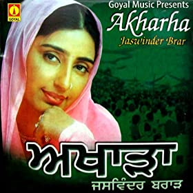 Akharha