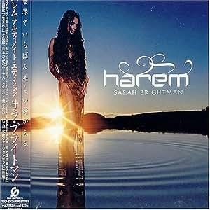 Harem-Ultimate Edition