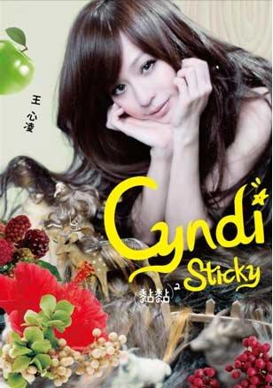 Cyndi 王心凌 2011(黏黏)2 プレオーダー 預購限定版 CD+特大写真集