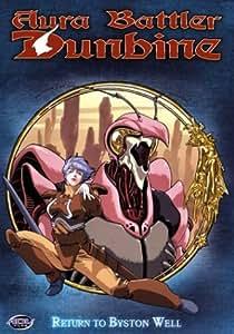 Aura Battler Dunbine - Return to Byston Well (Vol. 5)