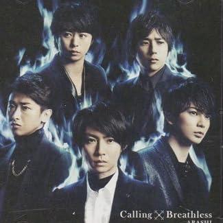 CD+DVD 嵐 2013 シングル 「Calling/Breathless」 初回限定盤A