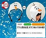 Disney(ディズニー) 【アナと雪の女王】 BIG 50cm オラフ 可愛い ぬいぐるみ 帽子