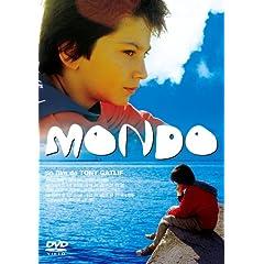 モンド ~海をみたことがなかった少年~