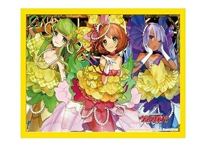 ブシロードスリーブコレクション ミニ Vol.84 カードファイト!! ヴァンガード 『PRISM-P』