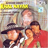 Khal nayak Name (Hindi Music/ Bollywood Songs / Film Soundtrack / Sanjay Dutt / Madhuri Dixit / Ila Arun & Various Artist/ Laxmikant- Pyarelal)