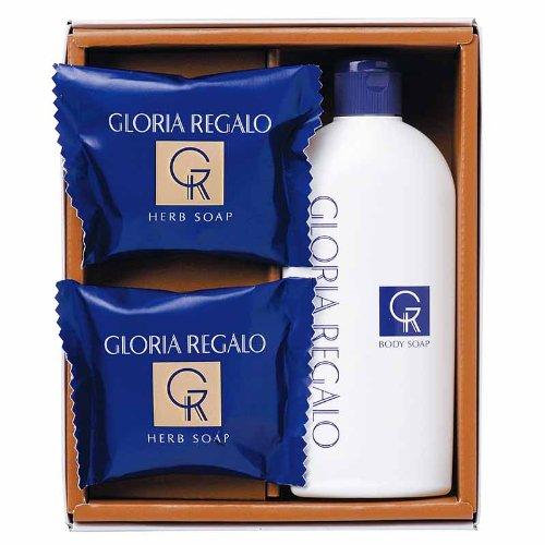 グロリアレガロ ギフトセット GLRー10