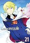 Landreaall 第21巻