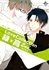 Love Collection 緑×高 2nd.なのだよ (Philippe Comics)