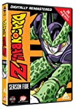 Dragon Ball Z Season 5 [DVD]