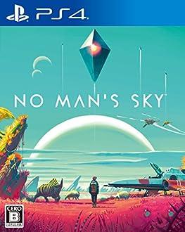 No Man's Sky(特典なし)