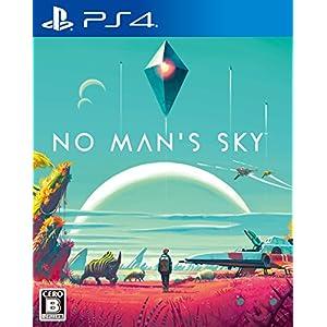 No Man\'s Sky【早期購入特典】「宇宙探索キット」がダウンロードできるプロダクトコード封入