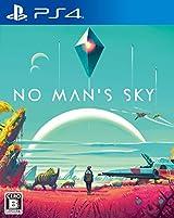 No Man\'s Sky【早期購入特典】「Alpha Vector Ship」がダウンロードできるプロダクトコード封入