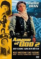 Jackie Chan - Armour of God 2 - Der starke Arm der G�tter
