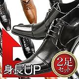【 UZF1LG 】 Aブラック+Eブラック 46(28.0cm) MM/ONE エムエムワン シークレット シークレットシューズ 身長アップ インヒール インソール シークレットインソール メンズ ビジネス シューズ