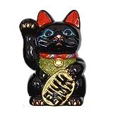 招き猫 6号 黒小判猫(右手) 常滑焼