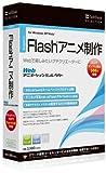 SoftBank SELECTION Webアニメーションディレクター