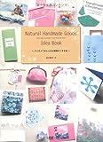 Natural Handmade Goods Idea Book デジカメでおしゃれな雑貨ができる本 (CD-ROM付)