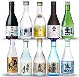 選べる日本酒本醸造飲み比べ6本セット 300ml×6本