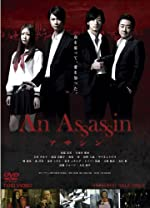 An Assassin アサシン【DVD】