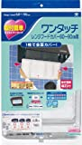 東洋アルミ 『深型レンジフード用カバー』ワンタッチレンジフードカバー60~~90cm用 2507~
