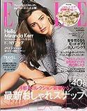 トラベルサイズ ELLE JAPON (エル・ジャポン) 2013年 12月号