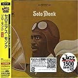 ソロ・モンク+9