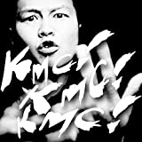 KMC!KMC!KMC!