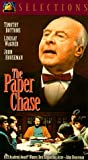 Paper Chase [VHS] [Import]
