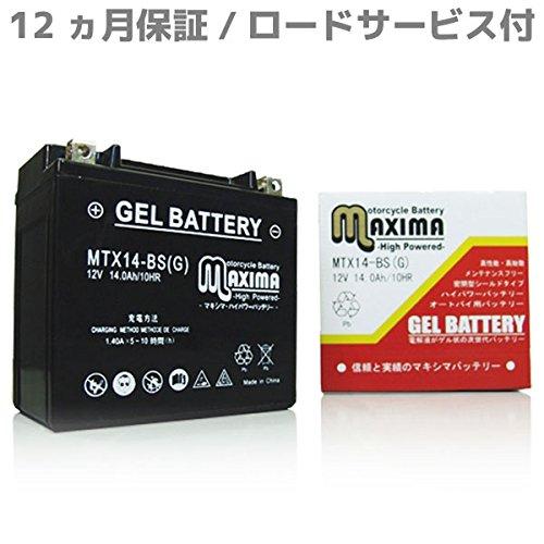 マキシマバッテリー MTX14-BS シールド式 ジェルタイプ バイク用 14-BS ZX1100D GPZ1100 ZRX1100 14-BS