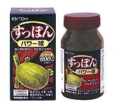 井藤漢方製薬 すっぽんパワー球 約30日分 420mgX120粒